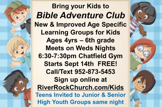 16-0914 Adventure Club Invite